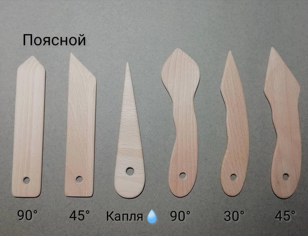 Портновские колышки