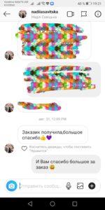 Портновские колодки отзывы