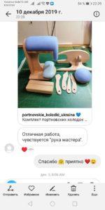 Портновские колодки отзывыПортновские колодки отзывы